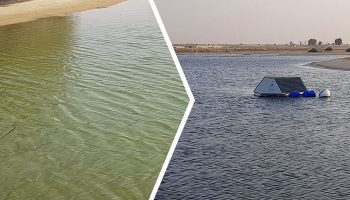 LG Sonic dubai-irrigation-reservoir